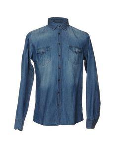 Джинсовая рубашка Bastoncino