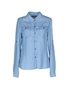 Джинсовая рубашка Lavand