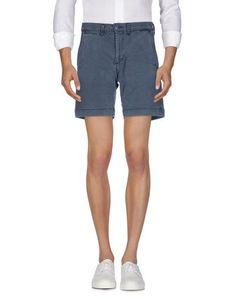 Джинсовые шорты Remi Relief