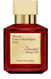Парфюмерный экстракт Baccarat Rouge 540 Maison Francis Kurkdjian