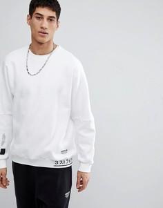 Белый свитшот с отделкой в рубчик adidas Originals NMD CV5814 - Серый