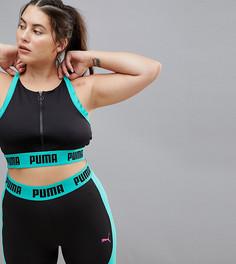 Черно-зеленый спортивный бюстгальтер на молнии Puma Plus эксклюзивно для Asos - Зеленый