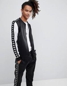 Черная спортивная куртка Kappa - Черный