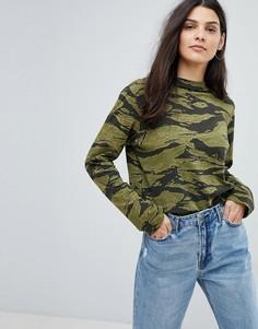 Камуфляжный трикотажный топ оверсайз Mih Jeans - Зеленый