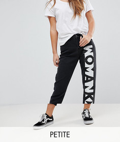 Джинсы в винтажном стиле с надписью Noisy May Petite - Черный