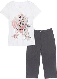 Пижама-капри (кремовый/шиферно-серый с рисунком) Bonprix