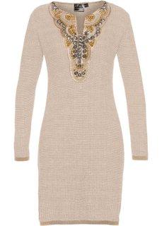Платье вязаное (телесный/белый) Bonprix
