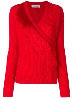 свитер с V-образным вырезом и кисточками  Altuzarra