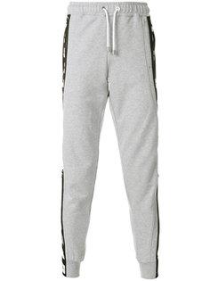 спортивные брюки с молнией по бокам Versus