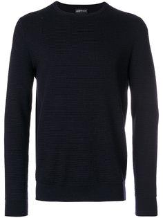 классический приталенный свитер Emporio Armani