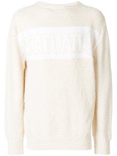 свитер с графическим принтом Stella McCartney