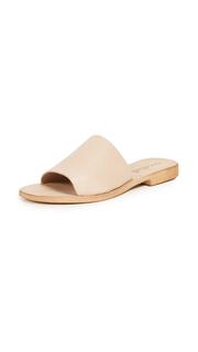 Cocobelle Bhea Slides
