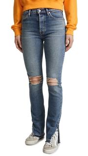 Cotton Citizen The High Rise Split Skinny Jeans