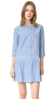 Soft Joie Amiri Dress