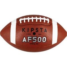 Мяч Для Американского Футбола Af 500, Официальный Размер Kipsta