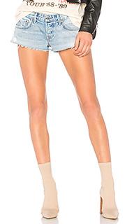 Josie cut off shorts - GRLFRND