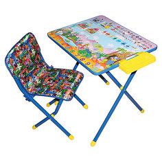 """Синий набор мебели """"Лимпопо"""" (3-7 лет), Дэми"""