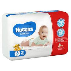 bf99622b896b Купить детские подгузники в интернет-магазине Lookbuck   Страница 18