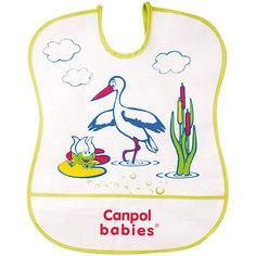 Пластмассовый мягкий нагрудник, Canpol Babies, в ассорт.