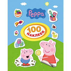 100 наклеек, Свинка Пеппа Росмэн