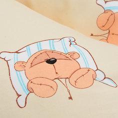 """Наволочка для подушки """"Аура"""" 190х37 Сладкий сон, La Armada, бежевый"""