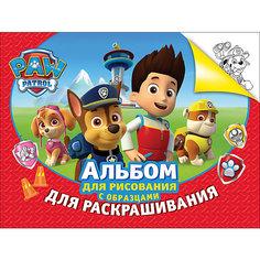 Альбом для рисования и раскрашивания (красный), Щенячий патруль Росмэн