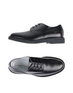 Обувь на шнурках Common Projects