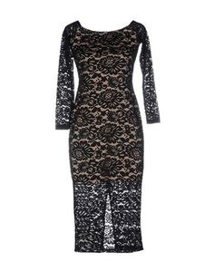 Платье до колена Glamorous
