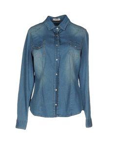 Джинсовая рубашка Kitana