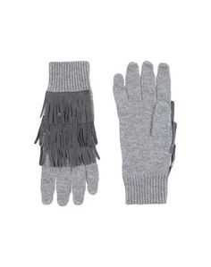 Перчатки Autumn Cashmere