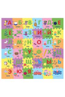 "Пазл ""Учим азбуку с Пеппой"" Peppa Pig"