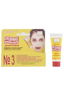 Крем-гель от угрей, 10 мл Dr.Kirov Cosmetic