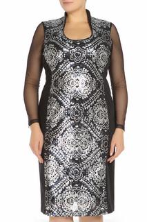 Платье MUREK
