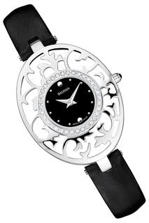 Часы Balmain Balmain