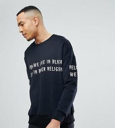 Свитшот с вышивкой и заниженной линией плеч Religion TALL - Черный