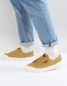 Светло-бежевые классические низкие кроссовки HUF - Светло-бежевый