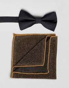 Галстук-бабочка и блестящий платок для нагрудного кармана ASOS - Мульти