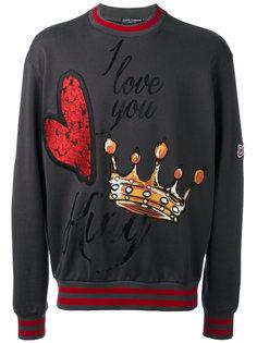 толстовка с вышивкой Dolce & Gabbana