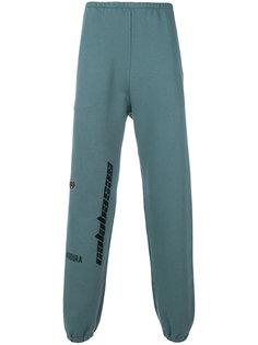 Calabasas track pants Yeezy