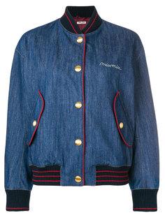 джинсовая куртка-бомбер в университетском стиле  Miu Miu