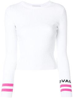 джемпер в рубчик с логотипом  Valentino