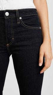 AMO Babe Jeans