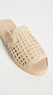 KAANAS Martinique Woven Pool Slides