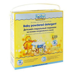 Детский стиральный порошок, BabyLine, 2,25 кг.