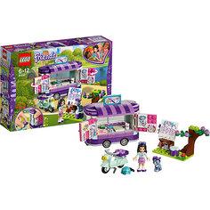 Конструктор LEGO Friends 41332: Передвижная творческая мастерская Эммы
