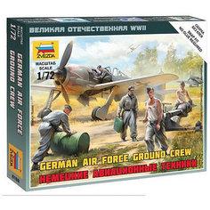 Сборная модель  Немецкие авиатехники Звезда