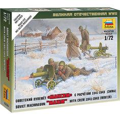 Сборная модель  Советские пулемётчики в зимней форме Звезда