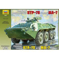Сборная модель  Российский БТР-70 с башней МА-7 Звезда