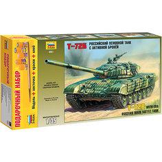 Сборная модель  Танк с активной броней Т-72Б Звезда