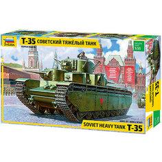 Сборная модель  Советский тяжелый танк Т-35 Звезда